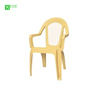 Bunjee Maksi Çift Renkli Plastik Sandalye Bej