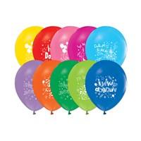 KullanAtMarket İyi Ki Doğdun Baskılı Balon