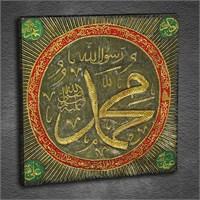 Artmoda - Kabartmalı Muhammed (Sav) Tablo
