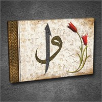 Artmoda - Kabartmalı Elif, Vav Tablo