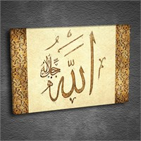 Artmoda - Kabartmalı Allah(Cc) Tablo