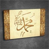 Artmoda - Kabartmalı Muhammed(Sav) Tablo