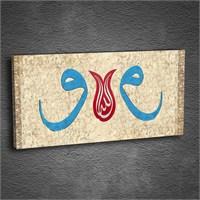Artmoda - Kabartmalı Vav Tablo