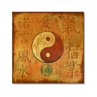 Tictac Ying Yang Kanvas Tablo - 70X70 Cm