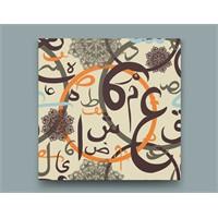 Tesbihane Arapça Harf Desenli Kanvas Tablo
