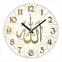 İf Clock Allah Yazılı Duvar Saati