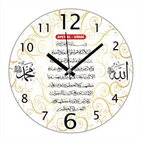 İf Clock Ayetel Kürsi Duvar Saati