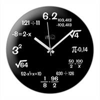 İf Clock Matematik Duvar Saati