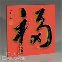 Pluscanvas - Luck Tablo