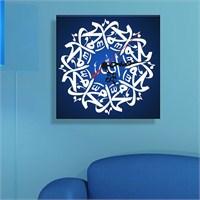 İslami Tablo Saat