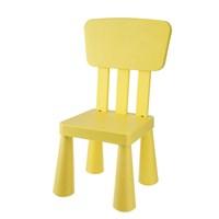 Modüler Mini Sandalye Sarı