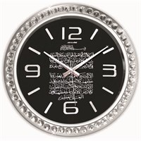 Sıra Taşlı Ayetli Duvar Saati