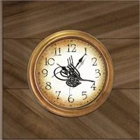 Eskitme Çerçeveli Tuğralı Duvar Saati