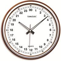 24 Saat Duvar Saati
