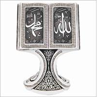 Allah (C.C) Muhammed (S.A.V) İşlemeli Külçe Kitap Biblo