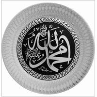 24 Cm Allah(C.C)Muhammed(S.A.V) Lafs Tabak