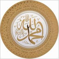 35 Cm Allah(C.C)Muhammed(S.A.V) Lafs Tabak