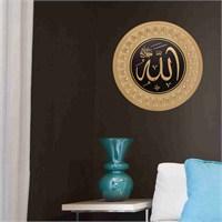 42 Cm Taşlı Allah (C.C) Lafsı Tabak