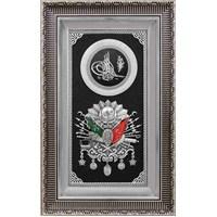 Gümüş Yaldızlı Çerçeve Osmanlı Arması Tablo