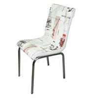 Sandalye Dünya Desen Suni Deri (4 Adet)