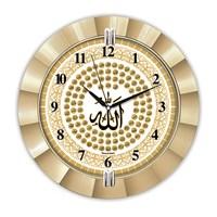 Time Gold Ayetli Duvar Saati Allah(C.C)-Muhammed (S.A.V)