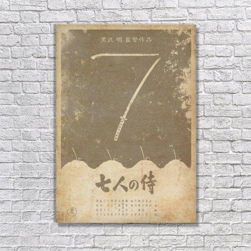 Albitablo Poster Love Seven Samurai Kanvas Tablo