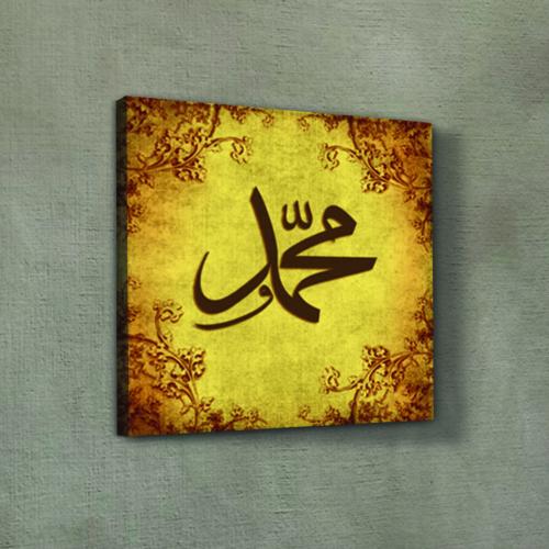 Artikel Hz. Muhammed Dini Kanvas Tablo