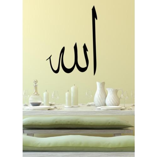 Dekoratif Akrilik Allah Yazı