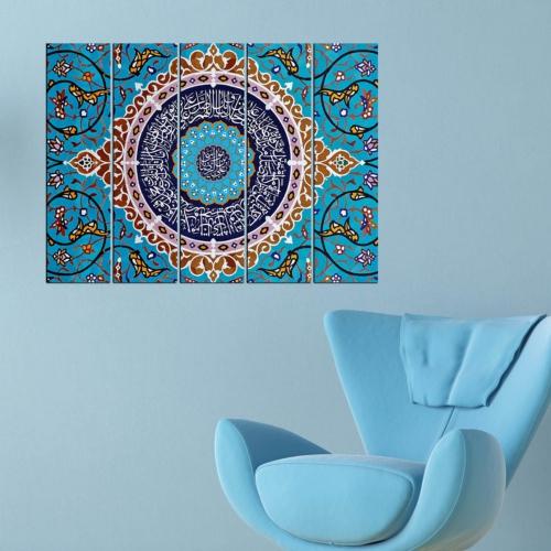 Decor Desing 5 Parçalı Dekoratif Tablo Vsrm020