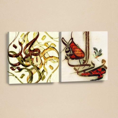 Decor Desing Etnik Desenli 2 Parçalı Kanvas Tablo Chne150