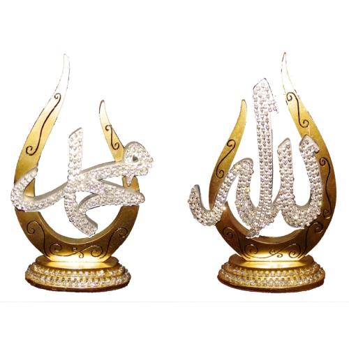 Lafız Allah - Muhammed 2 li Set Altın Renk
