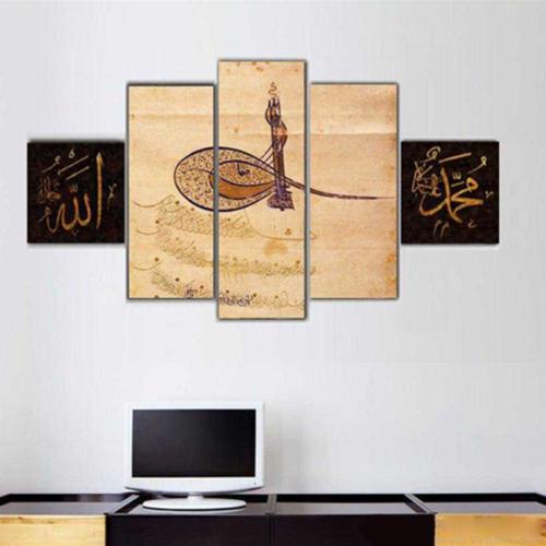 Tuğra Ve İslam - 5 Parçalı Kanvas Tablo - 133X75 Cm