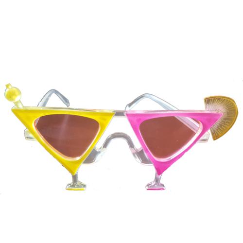 Pandoli Pembe Sarı Renk Martini Gözlük