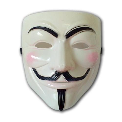 Partisepeti V For Vandetta Maske