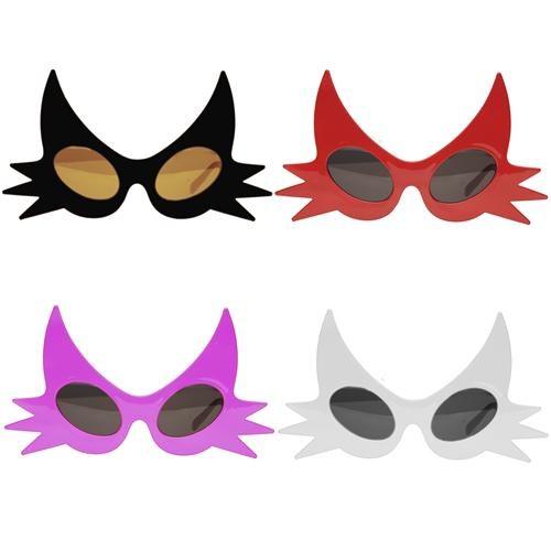 Kedi Gözlük
