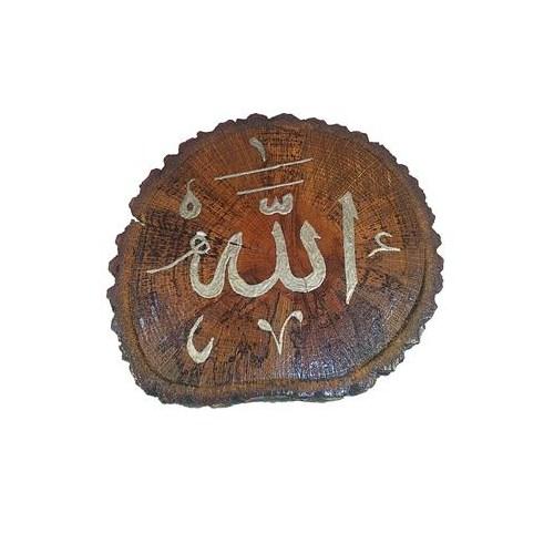 Atölye2e Masif Disk Üzeri Allah Lafzhı (Gümüş)