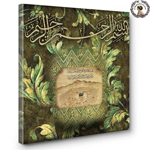 Artred Gallery İslami Kanvas Tablolar Serisi-1060X60