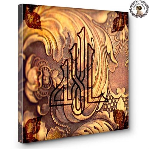 Artred Gallery İslami Kanvas Tablolar Serisi-1360X60