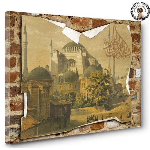 Artred Gallery İslami Kanvas Tablolar Serisi-4