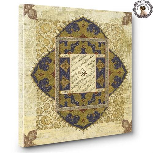 Artred Gallery İslami Kanvas Tablolar Serisi-7 (Tevbe Suresi) 60X60