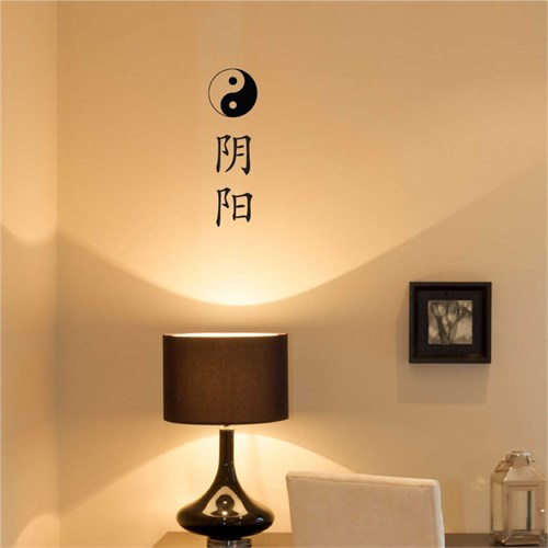 I Love My Wall Modern (Mdn-073)Sticker(Baykuş Sticker Hediye!)