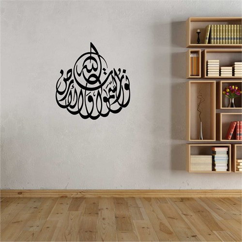 I Love My Wall Dini (D-022)Sticker(Baykuş Sticker Hediye!)