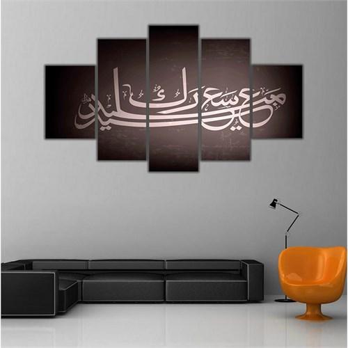 Ritmo Canvas Arapça Yazı Canvas Tablo