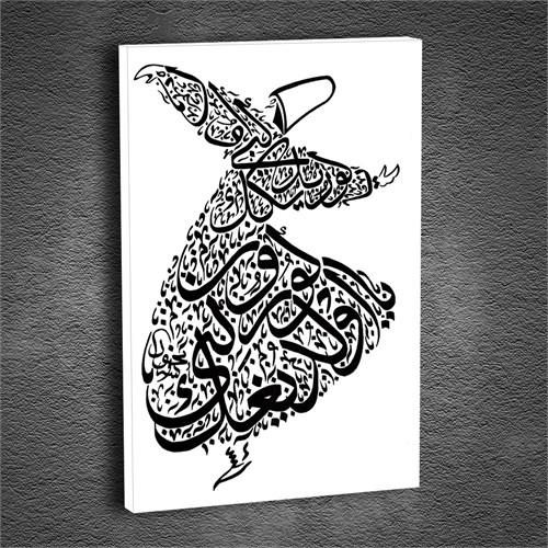Artmoda - Kabartmalı Semazen Tablo