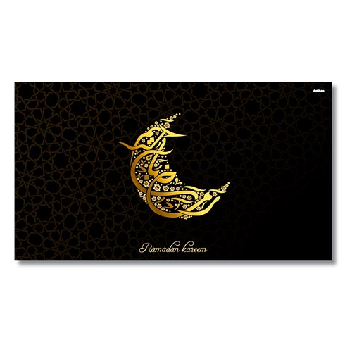 Tictac Ramazan Kanvas Tablo - 40X80 Cm
