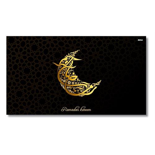 Tictac Ramazan Kanvas Tablo - 60X120 Cm