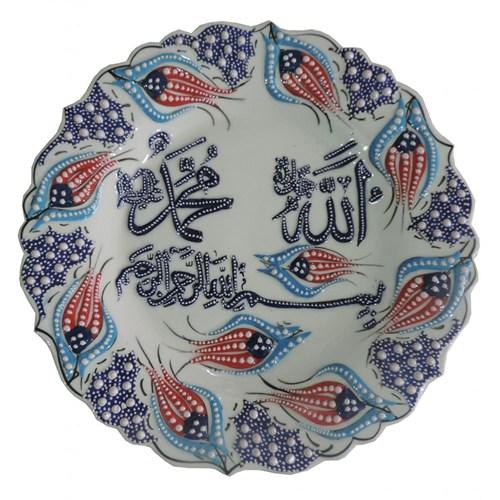 Bk 30Cm Ayetli Çini Tabak