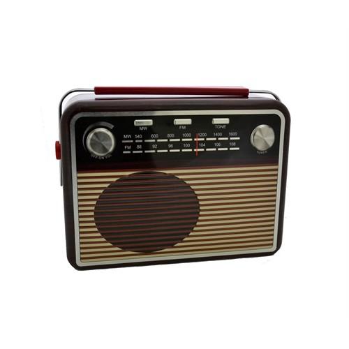 Gold Dekor Saklama Kutusu Radyo Siyah