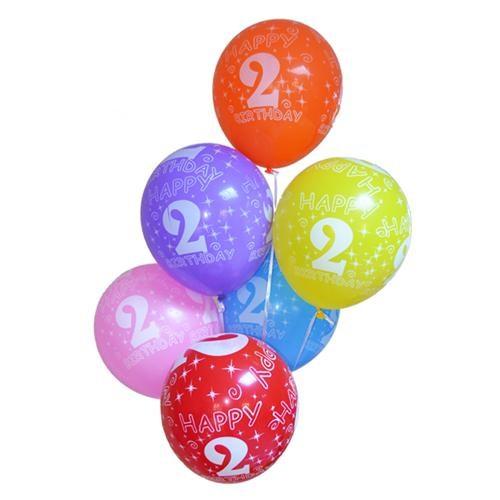 Parti Şöleni Happy Birthday Baskılı 2 Yaş Balon 20 Adet