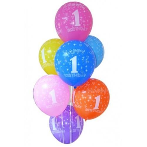 Parti Şöleni Happy Birthday Baskılı 1 Yaş Balon 20 Adet